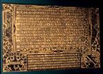 Memorial plaque, of Protestant Alexander Cockburn of Ormiston