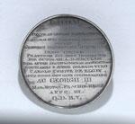 Medal (reverse), commemorating laying of foundation stone of North Bridge, Edinburgh