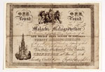 One-pound banknote