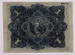 Banknote (back), One pound, issued by Commercial Bank of Scotland