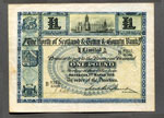 Banknote (front), One pound, issued by North of Scotland & Town & County Bank Ltd