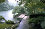 Zigzag Bridge to an island in the South Pond, Sento Gosho, Kyoto, Japan