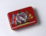 Storage tin, with portrait of Queen Elizabeth II