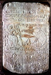Carved slab, from grave of Seneni, courtier and priest