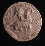 Seal impression (cast), of David II