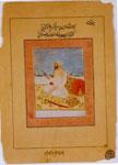 Portrait, of Saif Khan, Governor of Agra