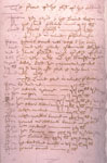 Minute - payment for the Kirkcudbright Tolbooth, 1629