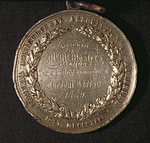 Agricultural medal, awarded for cheese making, 1859